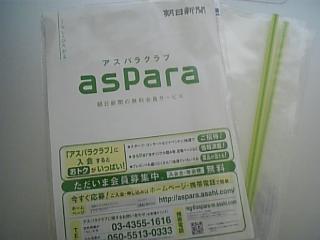 AXpNu