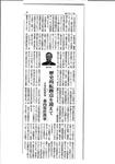 アドプレス 12月15日付.JPG