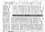 新聞情報.PNG