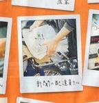 ユースキン新聞広告.jpg