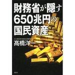 51Znuv60qBL__SL500_AA300_.jpg