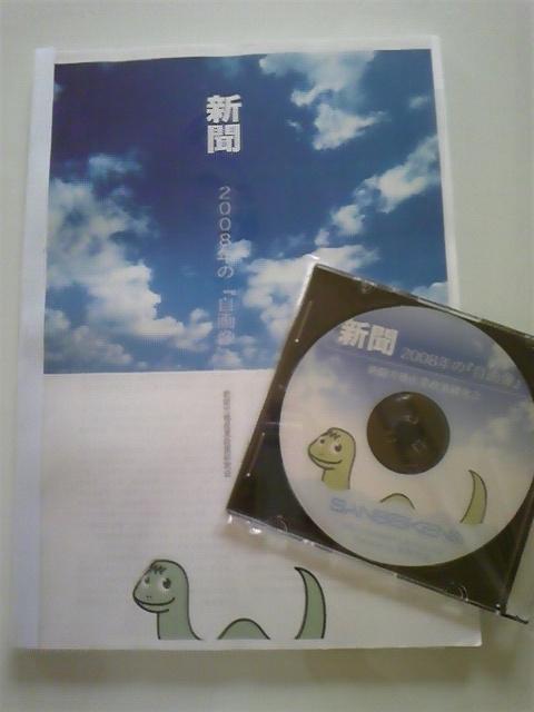 産政研CD.jpg