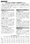 中央協読者調査�@.jpg