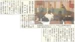 デーリー東北 2月4日付.jpg