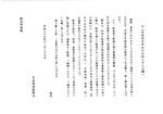 日経休刊中止連絡.jpg