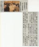 河北新報11月6日付25面.jpg
